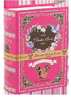 チョコレート・シークレッツ02.png