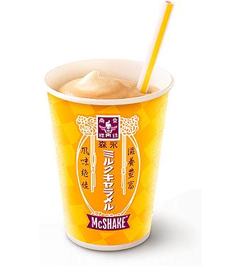 マックシェイク-森永ミルクキャラメル.png