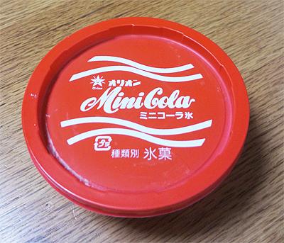 ミニコーラ氷_01.JPG
