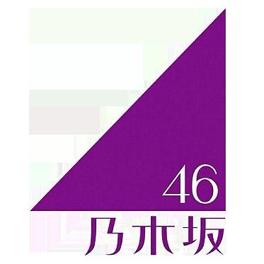 乃木坂46.png