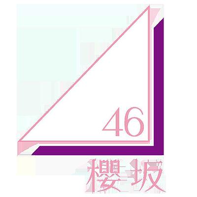 櫻坂46_ロゴ.png