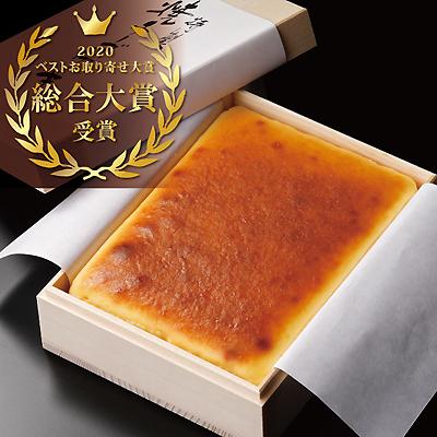 焼チーズケーキ.jpg