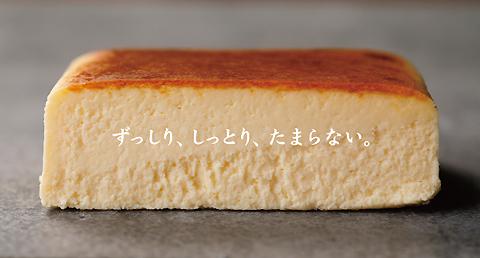 特製焼チーズケーキ.jpg