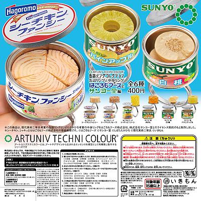 缶詰リングコレクション_hagoromo_sunyo.jpg